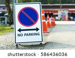 no parking sign beside the road | Shutterstock . vector #586436036