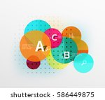 round modern circle option... | Shutterstock .eps vector #586449875