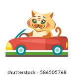 the cat is sitting behind the... | Shutterstock .eps vector #586505768