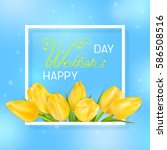 white frame and happy women day ... | Shutterstock .eps vector #586508516