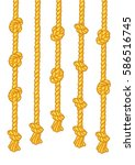 rope set   Shutterstock .eps vector #586516745