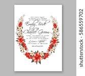 romantic wedding invitation... | Shutterstock .eps vector #586559702