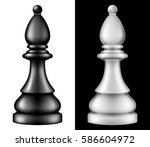 chess piece bishop  two... | Shutterstock .eps vector #586604972