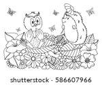 vector illustration hedgehog...   Shutterstock .eps vector #586607966