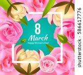 women's day banner or greeting... | Shutterstock .eps vector #586617776