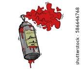 graffiti spray can vector... | Shutterstock .eps vector #586646768