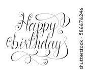 happy birthday inspirational... | Shutterstock .eps vector #586676246