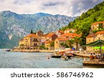 beautiful mediterranean... | Shutterstock . vector #586746962