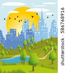 summer city park | Shutterstock .eps vector #586768916