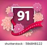91 anniversary invitation card. ... | Shutterstock .eps vector #586848122