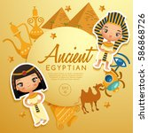 ancient egyptian traditional... | Shutterstock .eps vector #586868726