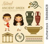 ancient greek traditional... | Shutterstock .eps vector #586868828