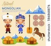 Mongolian Traditional Costumes...