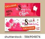 website header or banner design ... | Shutterstock .eps vector #586904876