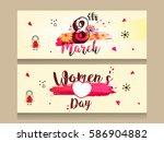 website header or banner design ... | Shutterstock .eps vector #586904882