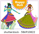 vector design of indian god... | Shutterstock .eps vector #586910822