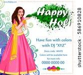 vector design of indian people... | Shutterstock .eps vector #586910828