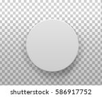 realistic 3d  gray blank... | Shutterstock .eps vector #586917752