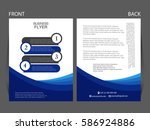 vector business flyer  magazine ... | Shutterstock .eps vector #586924886