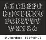 retro serif font part 1 3.... | Shutterstock .eps vector #586945478