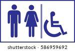 restroom sign icons  ... | Shutterstock .eps vector #586959692