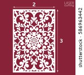 laser cut ornamental panel with ... | Shutterstock .eps vector #586963442