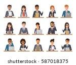 group of working people... | Shutterstock .eps vector #587018375