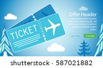 win free airplane tickets e... | Shutterstock .eps vector #587021882