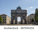 the siegestor  victory gate  in ... | Shutterstock . vector #587054252
