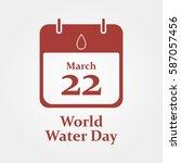 world water day   calendar