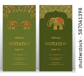 indian invitation card... | Shutterstock .eps vector #587061398
