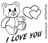 vector hand drawn  illustration ... | Shutterstock .eps vector #587069426