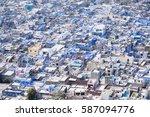 air view on the chittorgarh... | Shutterstock . vector #587094776