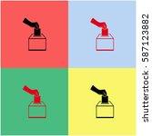 vote ballot vector  icon. | Shutterstock .eps vector #587123882