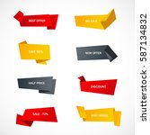 vector stickers  price tag ... | Shutterstock .eps vector #587134832