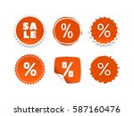 product stickers set with sale... | Shutterstock .eps vector #587160476