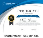 vector certificate template | Shutterstock .eps vector #587184536