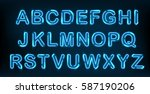 neon alphabet set on black... | Shutterstock .eps vector #587190206