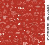 tibet travel vector pattern. | Shutterstock .eps vector #587208386