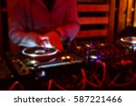 blurred background of a dj... | Shutterstock . vector #587221466