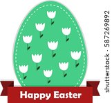 Happy Easter. Egg Silhouette...
