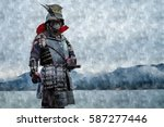 oil painting of japanese... | Shutterstock . vector #587277446