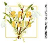 spring floral background with...   Shutterstock .eps vector #587348828