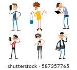 vector illustration of a six... | Shutterstock .eps vector #587357765