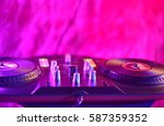Small photo of deejay controller