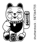 asian lucky cat | Shutterstock .eps vector #587364755