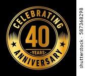 40 years anniversary logo... | Shutterstock .eps vector #587368298
