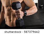 close up of a athlete man... | Shutterstock . vector #587379662