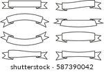 set ribbon banner circuit | Shutterstock .eps vector #587390042