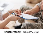 nice military man taking a... | Shutterstock . vector #587397812